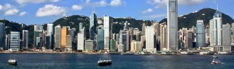 Hong Kong Public Holidays 2012