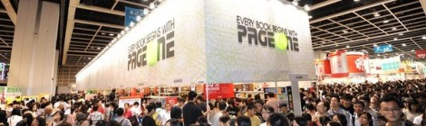 Hong Kong Book Fair 2012 - Come and enjoy the latest book offers!