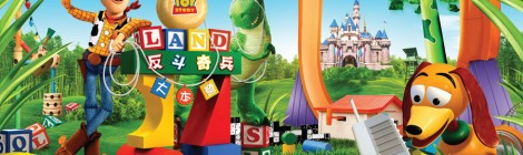 New Expansion in HK Disneyland - Toy Story Land