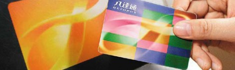 Octopus Card - Smart Way to Travel through HK