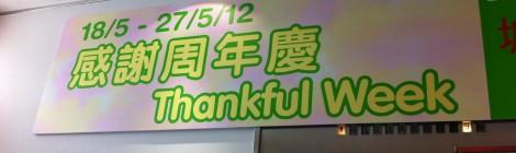 Let's go shopping! Sogo Hong Kong 27th Anniversary Thankful Week 2012!