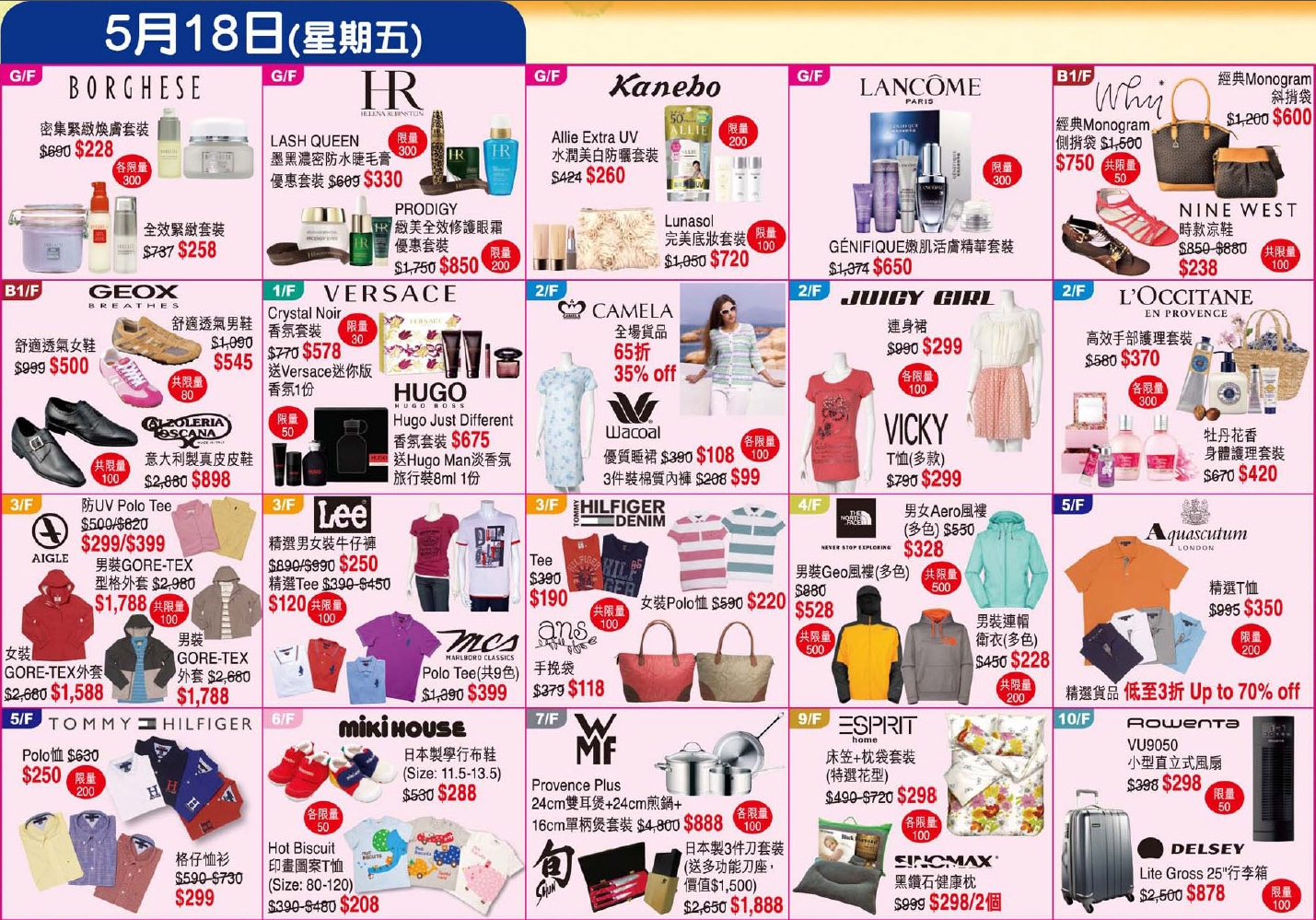 Hong Kong Sogo Department Store Sales