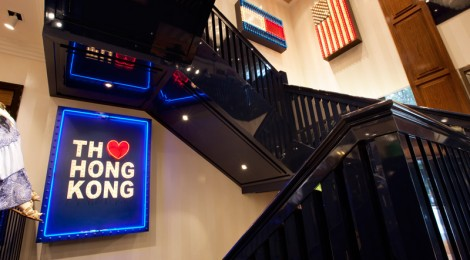 Tommy Hilfiger Flagship Store in Hong Kong